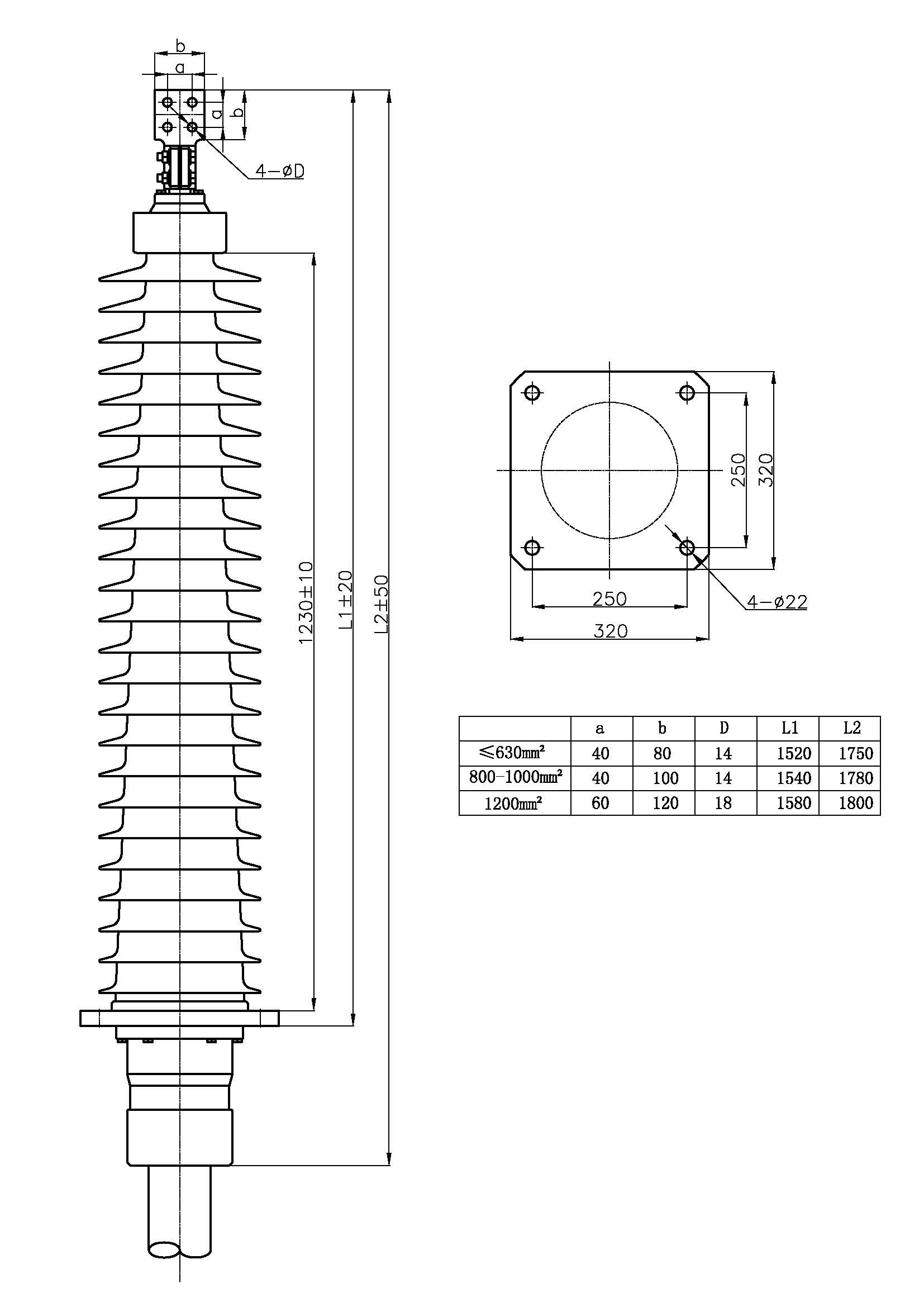 Line drawing diagram of RHM with dimensions RHM-cable-terminals-10-19-15-1